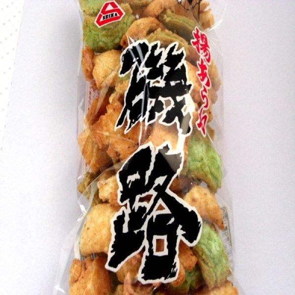 画像1: セイカ食品揚おかき磯路まとめ買い130g10袋-福井名物-越前の味と心うまいもの大好き (1)