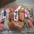 画像1: 福井名物揚げおかき三品詰め合せ10袋入(浮雷餅4袋,あっさり揚3袋,黒砂糖3袋)越前のうまいもの大好き通販 (1)