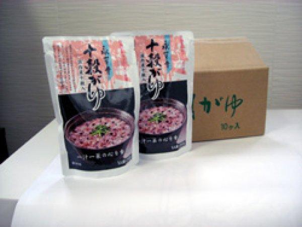 画像1: 永平寺十穀がゆ 10袋箱入(250g×10袋)まとめ買い-越前のうまいもの大好き! (1)