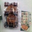 画像3: 五月ヶ瀬・小1枚入×8袋入-福井県銘菓-越前の味と心うまいもの大好き (3)