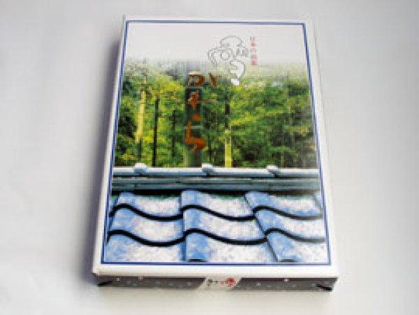 画像1: 雪がわら30gx6袋入-福井土産ー越前の味と心うまいもの大好き (1)