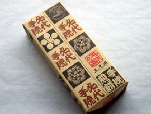 画像1: 五月ヶ瀬・小1枚入×8袋入-福井県銘菓-越前の味と心うまいもの大好き (1)