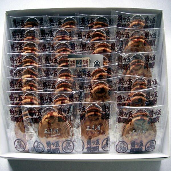 画像1: 五月ヶ瀬・特大1枚入32袋-福井銘菓-越前の味と心うまいもの大好き (1)