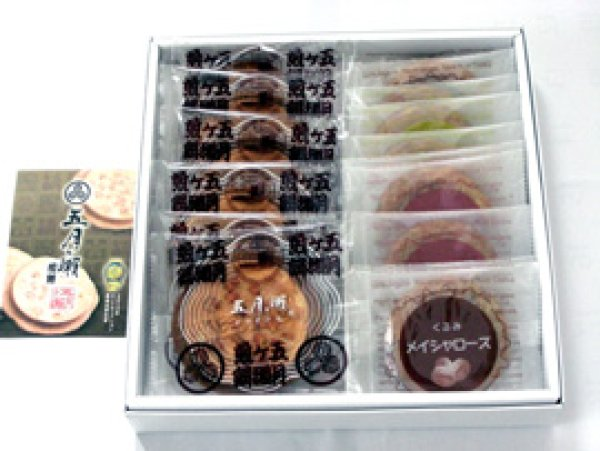 画像1: 五月ヶ瀬セレクション・-メイシャローズ詰合せ-福井銘菓-越前の味と心うまいもの大好き (1)