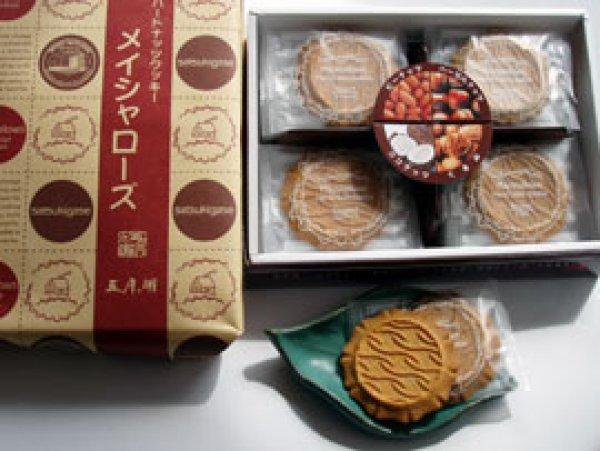 画像1: 五月ヶ瀬メイシャローズ4種類20枚-福井銘菓-越前の味と心うまいもの大好き (1)