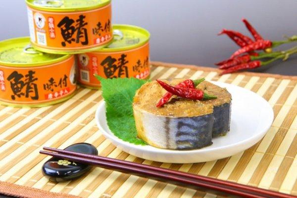 画像1: 鯖味付唐辛子入180g3缶入-福井県特産品-越前の味と心うまいもの大好き! (1)