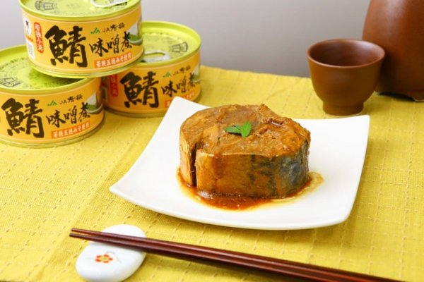 画像1: 鯖味付缶詰味噌煮1缶-福井県の特産品ー越前のうまいもの大好き (1)