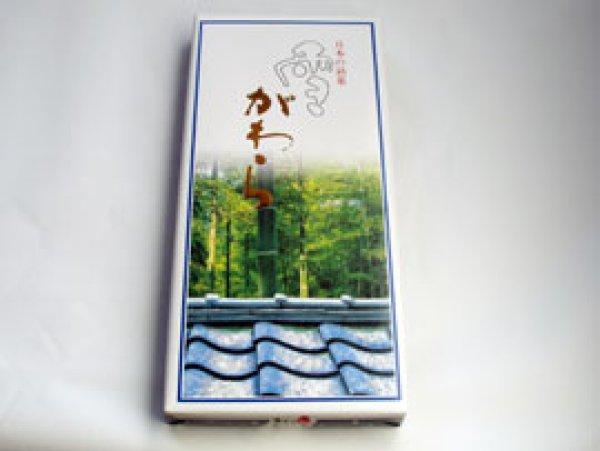 画像1: 雪がわら30gx3袋入-亀屋製菓-越前の味と心うまいもの大好き (1)