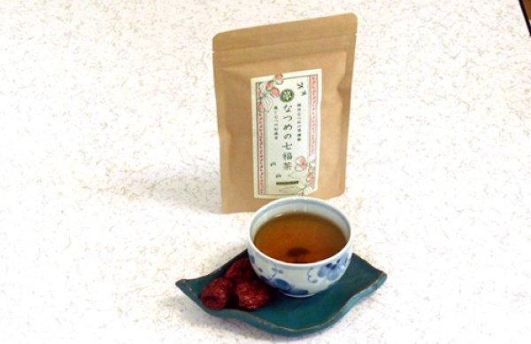 画像1: なつめの七福茶(カップ用ティーバッグ)2g×10袋福井県特産-越前の味と心うまいもの大好き (1)